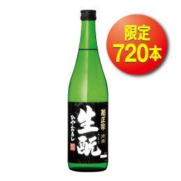 「菊正宗生もとひやおろし720ml瓶詰」