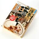 日本酒でぜいたくに煮込んだ「菊正宗 酒蔵の酒カレー 180g」