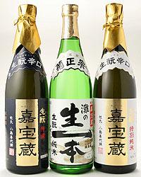 """丹波杜氏""""生もと造り""""を堪能できる贈り物§「嘉宝蔵醸造の日本酒3種詰め合わせギフト」【送料..."""