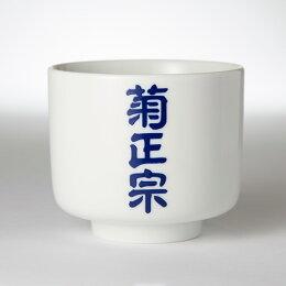 一合本きき猪口極薄(幸泉)<菊正宗ネーム入り>