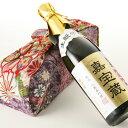 当店人気No.1のふろしき包み♪5種類から選べます§【神戸セレクション5認定酒】「嘉宝蔵・特別...