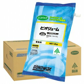 業務用・塩ビシート専用樹脂ワックス