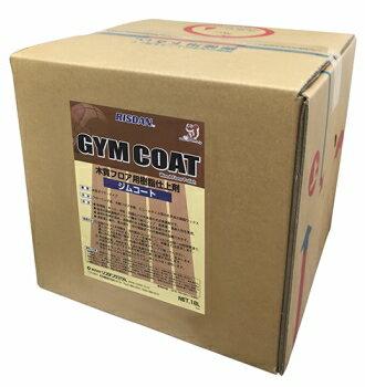 体育館・ホール等の木質フロア専用樹脂ワックス