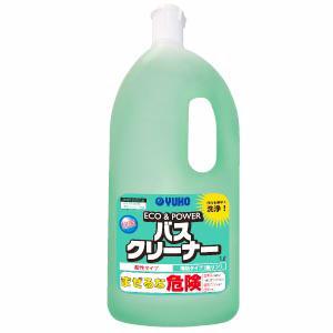 増粘タイプ,頑固な汚れも素早く落ちる。浴室用洗浄剤【ユーホーニイタカ:酸性バスクリーナー1L 】