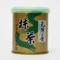 抹茶【先陣の昔】30g缶入