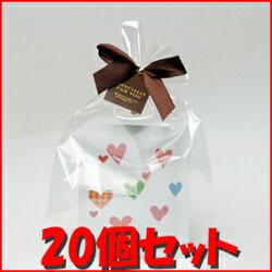 プチギフトお茶ギフト記念品名入れ結婚式二次会に使えるかわいい「オリジナルギフト」1袋×20個セット美味しい紐付きティーバッグ2P入送料無料(運送便)でお届けします【RCP】Yep_100