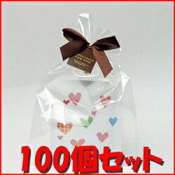プチギフトお茶ギフト記念品名入れ結婚式二次会に使えるかわいい「オリジナルギフト」1袋×100個セット美味しい紐付きティーバッグ2P入送料無料(運送便)でお届けします【RCP】