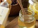 【酵素 菊のマーク】酵素蜜 舞 200ml米ぬか 酵素 と 北海道産 てん菜糖 から作られた防腐剤 保存料 不使用の 液体 甘味料 2