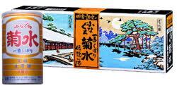 ふなぐち菊水一番しぼり200ml缶(5本詰)