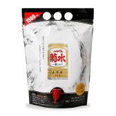 ふなぐち 菊水 一番しぼり スマートパウチ 1500ml