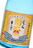 ふなぐち菊水一番しぼり720ml