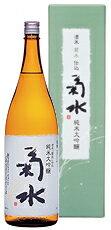 復活させた酒米『菊水』の味わい酒米菊水純米大吟醸1800ml【楽ギフ_包装】