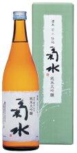 復活させた酒米『菊水』の味わい酒米菊水純米大吟醸720ml