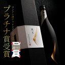 日本酒 『雅山流 純米大吟醸 生詰 翠月〜すいげつ〜』 【新藤酒造】