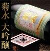 【年末年始限定商品】菊水大吟醸1,800ml