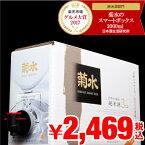 菊水のスマートボックス 3000ml 純米酒