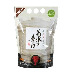 菊水の辛口スマートパウチ
