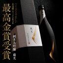 【敬老の日 日本酒 ギフト 送料無料】菊水 蔵光 純米大吟醸 750ml ワイングラスでおい