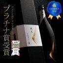 【父の日 日本酒 ギフト 送料無料】菊水 蔵光 純米大吟醸 750ml ☆ロンド
