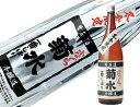 2013楽天ランキング 原酒部門1位獲得!【冬季限定】ふなぐち菊水一番しぼり1800ml