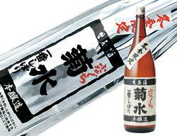 しぼりたての生原酒を「今だけ」の一升瓶で!11/12までポイント5倍!2013楽天ランキング 原酒...