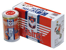 ふなぐちアルビレックス缶