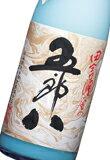【秋冬季限定】 にごり酒「五郎八」1800ml