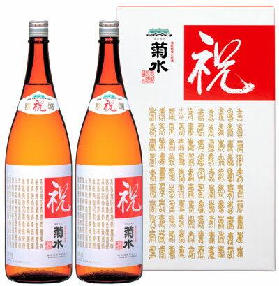 菊水祝1800ml(2本詰)