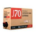 日本酒 [ 菊水のスマートボックス 3000ml ] 純米酒