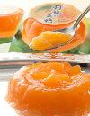 大分県杵築市の高級オレンジ「美娘」を使ったさわやかなゼリー大分県産ゼリー 杵築の美娘 6個入