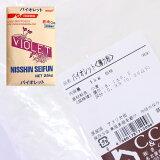 バイオレット 1kg ★/ 薄力粉 小麦粉 スポンジケーキ クッキー 製菓材料