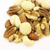 【メール便送料無料】THE NUTS 250g /ミックスナッツ ナッツ 素焼き 無添加 パン材料 製菓材料 ネコポス