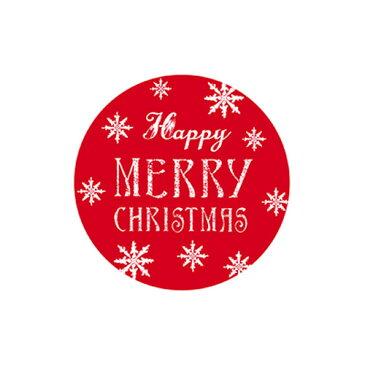 デコシール ハッピークリスマス 10枚1シート / クリスマス ラッピング