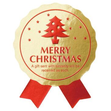 プチキュートゴールドリボン型シール 4枚1シート / クリスマス ラッピング