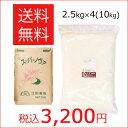 【送料無料】スーパーノヴァ(1CW) 2.5kg×4(10kg) / 送料無料、強力粉 小麦粉 パン用小麦粉 菓子パン ホームベーカリー パン材料