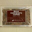 チョココポー(ミルク) 450g / チョコレート トッピング デコレーション 製菓材料 パン材料 その1