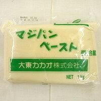細工用のマジパンペーストです。マジパンペースト 1kg / 大東カカオ マジパン細工 製菓材料