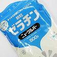 新田ゼラチンニューシルバー 500g / 凝固剤 粉ゼラチン ゼリー ムース 冷菓 製菓材料