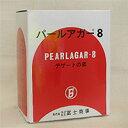 パールアガー8 1kg