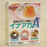 イナアガーA 50g / 凝固剤 寒天 ゼリー 冷菓 製菓材料