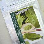 野菜ファインパウダーほうれんそう 40g / ほうれん草 シフォンケーキ 製菓材料 パン材料