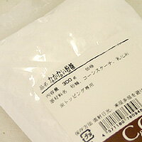 なかない粉糖 300g / トッピングシュガー 砂糖 製菓材料
