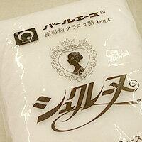 シュクレーヌ 1kg / 砂糖 グラニュー糖 製菓材料 パン材料