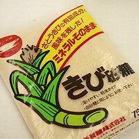 きび砂糖 750g / 砂糖 甘味料 製菓材料 パン材料