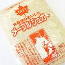メープルシュガー 顆粒タイプ 1kg / 砂糖 甘味料 楓 製菓材料 パン材料