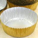 ゴールドケーキホイル(SC-0623)20枚入