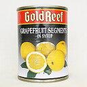 グレープフルーツシロップ漬け(ヘビー) 540g缶入り