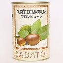 お砂糖が入っていないので、お料理にもおすすめ。サバトン マロンピューレ 435g / 栗 無糖 モ...