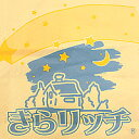 強力粉きらリッチ【25kg】 / 北海道産小麦・パン用粉・小麦粉・製パン材料・菓子パン粉