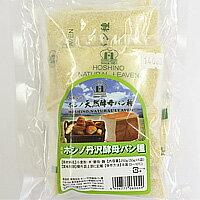 ホシノ丹沢酵母パン種(50g×5入)